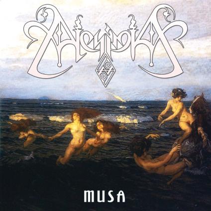 Alchimia Musa