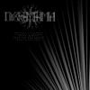 dysrthythmia