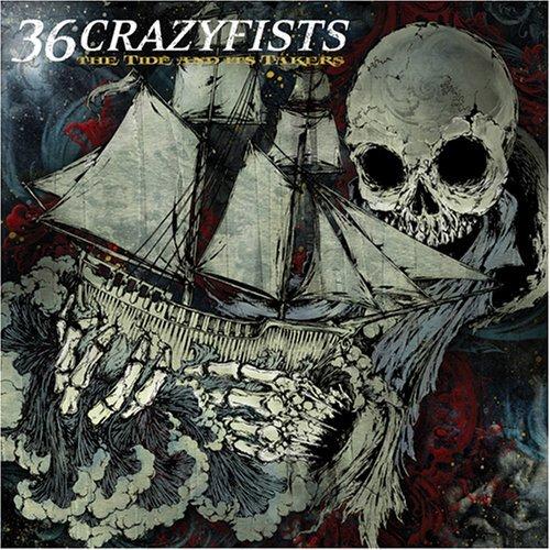 36 crazy fist