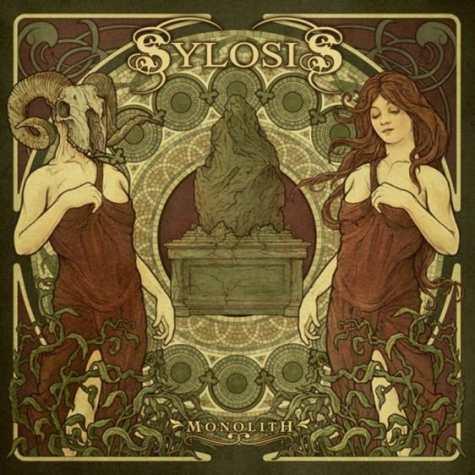 - Sylosis